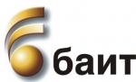 Българската асоциация по информационни технологии